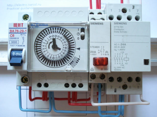 23 дек 2007 рис 1 принципиальная электрическая схема микроволновой печи 171 samsung re290d 187 чтобы.